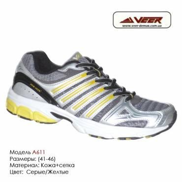 Кроссовки Veer сетка - a611 - серые, желтые