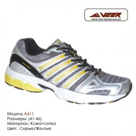Кроссовки Veer сетка - a611 - серые|желтые