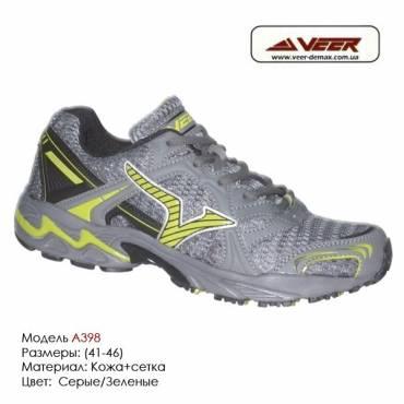 Кроссовки Veer сетка - a398 - серые|зеленые. Купить кроссовки в Одессе.