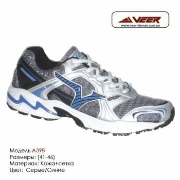 Кроссовки Veer сетка - a398 - серые|синие. Купить в Одессе.