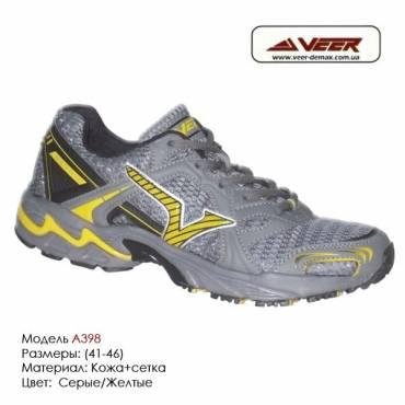 Кроссовки Veer сетка - a398 - серые|желтые. Кроссовки veer купить.