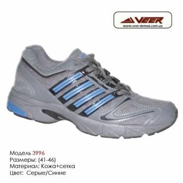 Кроссовки Veer сетка - 3996 - серые, синие. Купить кроссовки в Одессе.