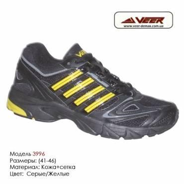 Кроссовки Veer сетка - 3996 - черные | желтые. Кроссовки в Одессе оптом и в розницу.