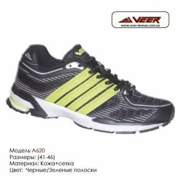 Кроссовки Veer сетка - a620 - черные|зеленые полоски. Купить кроссовки в Одессе.