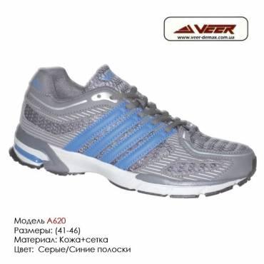 Кроссовки Veer сетка - a620 - серые,синие полоски. Купить кроссовки в Одессе.