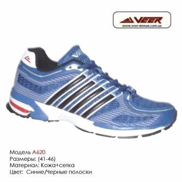 Кроссовки Veer сетка - a620 - синие|черные полоски. Купить кроссовки в Одессе.