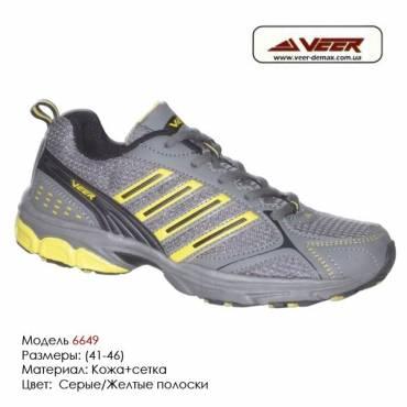 Кроссовки Veer 41-46 сетка - 6649 серые, желтые полоски. Купить кроссовки в Одессе.