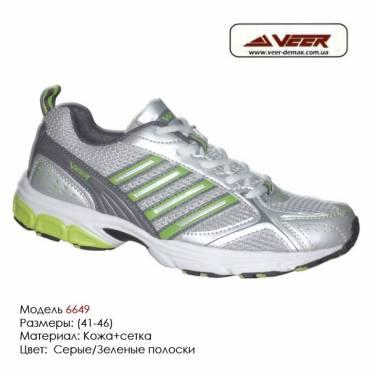 Кроссовки Veer сетка - 6649 серые | зеленые полоски. Купить кроссовки в Одессе.