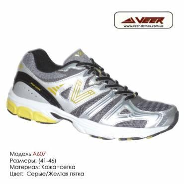 Кроссовки Veer сетка - a607 - серые | желтая пятка. Купить кроссовки veer в Одессе оптом.