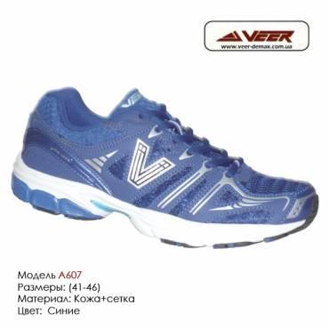Кроссовки Veer сетка - a607 - синие. Купить кроссовки veer в Одессе оптом.