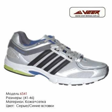 Кроссовки Veer сетка - 6541 серые | синие вставки. Купить кроссовки в Одессе.