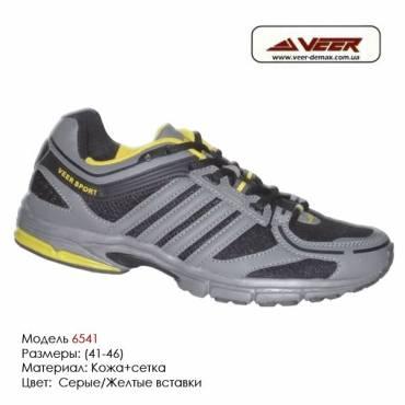 Кроссовки Veer сетка - 6541 серые | желтые вставки. Купить кроссовки в Одессе.