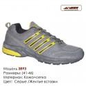 Кроссовки Veer сетка - 3893 серые | желтые вставки. Купить кроссовки в Одессе.