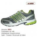Кроссовки Veer сетка - 3893 серые   зеленые вставки. Купить кроссовки в Одессе.