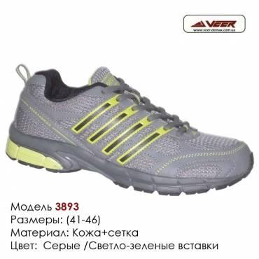 Кроссовки Veer сетка - 3893 серые, светло зеленые вставки. Купить кроссовки в Одессе.