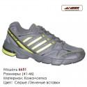 Кроссовки Veer сетка - 6651 серые | зеленые вставки. Купить кроссовки в Одессе.
