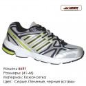 Кроссовки Veer сетка - 6651 серые | зеленые, черные вставки. Купить кроссовки в Одессе.