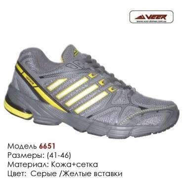Кроссовки Veer сетка - 6651 серые | желтые вставки. Купить кроссовки в Одессе.