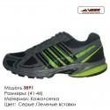 Кроссовки Veer сетка - 3891 серые | зеленые вставки. Купить кроссовки в Одессе.