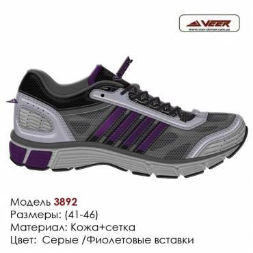 Кроссовки Veer 41-46 сетка - 3892 серые, фиолетовые вставки. Купить кроссовки в Одессе.