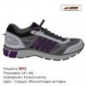 Кроссовки Veer сетка - 3892 серые | фиолетовые вставки. Купить кроссовки в Одессе.