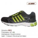Кроссовки Veer сетка - 3892 серые | зеленые вставки. Купить кроссовки в Одессе.