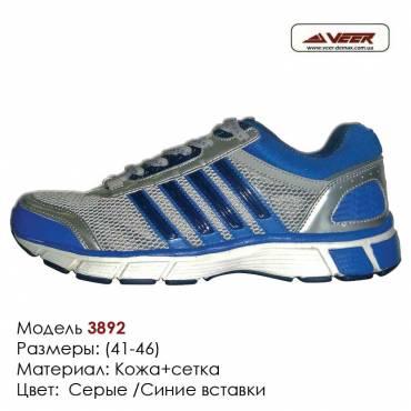 Кроссовки Veer 41-46 сетка - 3892 серые, синие вставки. Купить кроссовки в Одессе.