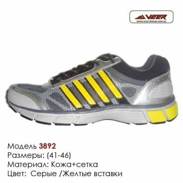 Кроссовки Veer 41-46 сетка - 3892 серые, желтые вставки. Купить кроссовки в Одессе.