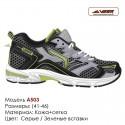 Кроссовки Veer сетка - a503 серые | зеленые вставки. Купить кроссовки в Одессе.