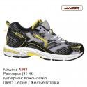 Кроссовки Veer сетка - a503 серые   желтые вставки. Купить кроссовки в Одессе.
