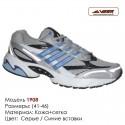 Кроссовки Veer сетка - 1908 серые | синие вставки. Купить кроссовки в Одессе.