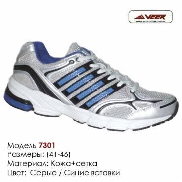 Кроссовки Veer сетка - 7301 серые | синие вставки. Купить кроссовки в Одессе.