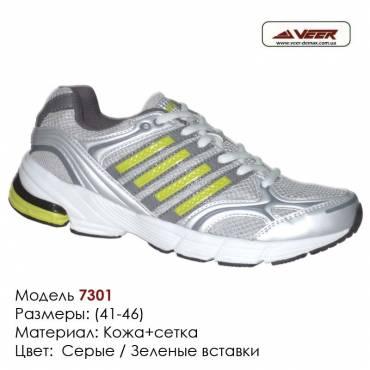 Кроссовки Veer 41-46 сетка - 7301 серые, зеленые вставки. Купить кроссовки в Одессе.
