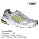 Кроссовки Veer сетка - 7301 серые | зеленые вставки. Купить кроссовки в Одессе.