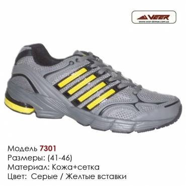 Кроссовки Veer 41-46 сетка - 7301 серые, желтые вставки. Купить кроссовки в Одессе.