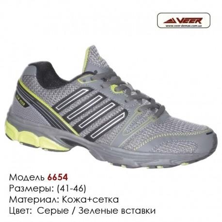 Кроссовки Veer сетка - 6654 серые | зеленые вставки. Купить кроссовки в Одессе.