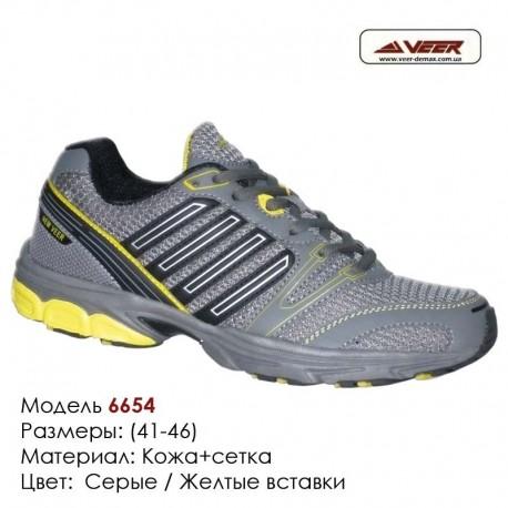 Кроссовки Veer сетка - 6654 серые | желтые вставки. Купить кроссовки в Одессе.