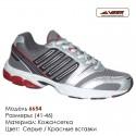 Кроссовки Veer сетка - 6654 серые | красные вставки. Купить кроссовки в Одессе.