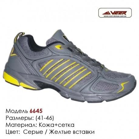 Кроссовки Veer сетка - 6645 серые | желтые вставки. Купить кроссовки в Одессе.