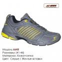 Кроссовки Veer сетка - 6645 серые   желтые вставки. Купить кроссовки в Одессе.