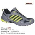 Кроссовки Veer сетка - 6645 серые | зеленые вставки. Купить кроссовки в Одессе.