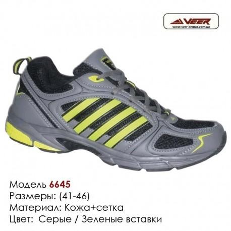 Кроссовки Veer сетка - 6645 черные   зеленые вставки. Купить кроссовки в Одессе.