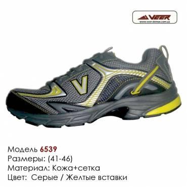 Кроссовки Veer сетка - 6539 серые | желтые вставки. Купить кроссовки в Одессе.