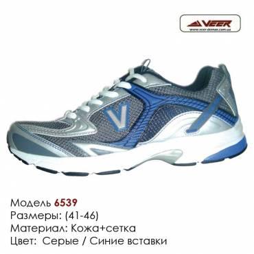 Кроссовки Veer сетка - 6539 серые, синие вставки. Купить кроссовки в Одессе.