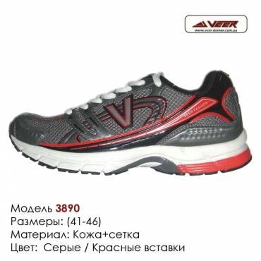 Кроссовки Veer сетка - 3890 серые | красные вставки. Купить кроссовки в Одессе.