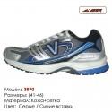 Кроссовки Veer сетка - 3890 серые | синие вставки. Купить кроссовки в Одессе.