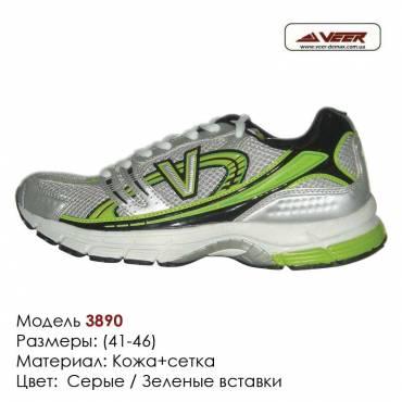 Кроссовки Veer сетка - 3890 серые | зеленые вставки. Купить кроссовки в Одессе.