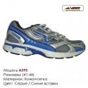 Кроссовки Veer сетка - A395 серые | синие вставки. Купить кроссовки в Одессе.