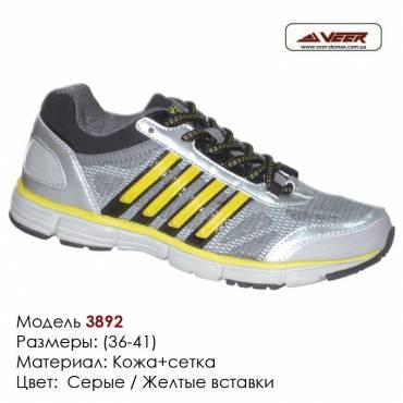 Кроссовки Veer сетка - 3892 серые, желтые вставки. Купить кроссовки в Одессе.