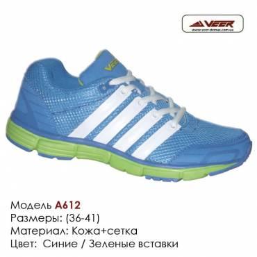 Кроссовки Veer 37-41 сетка - a612 - синие, зеленая подошва